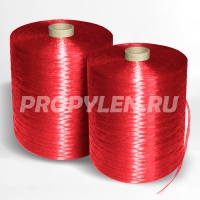 "Polypropylene yarn for knitting ""Tex 250"". Bobbin for 3.5 Kg."