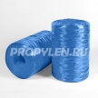 "Polypropylene yarn for knitting ""Tex 250"". The coil 145 grams."