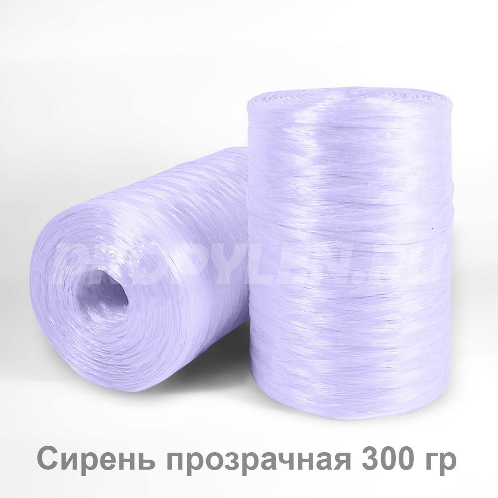 полипропиленовая нить для вязания мочалок